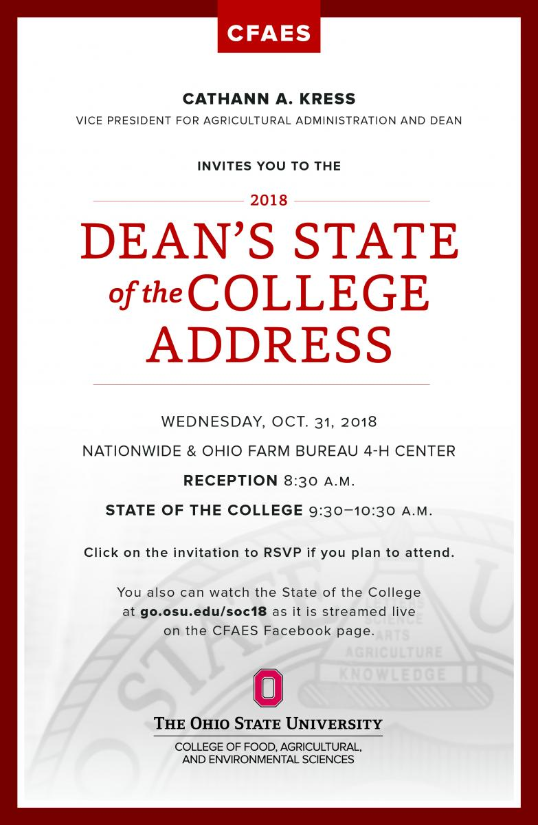 2018 Dean's State of the College Address